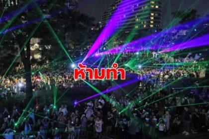 รูปข่าว 'ฮ่องกง' ห้ามผู้ประท้วง 'เข้าใกล้บ้านตำรวจ-ปิดถนน'