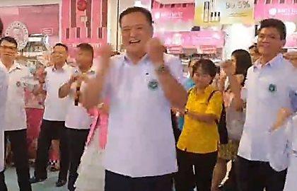 รูปข่าว 'อนุทิน' โชว์สเต็ปแดนซ์ เต้นเพื่อสุขภาพ