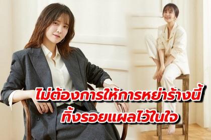 รูปข่าว คูฮเยซอน เผยรายละเอียดเรื่องหย่า ในนิตยสาร women's sense