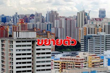 รูปข่าว การขยายตัวของโครงการที่อยู่อาศัยรอบ 'กรุงเทพมหานคร'