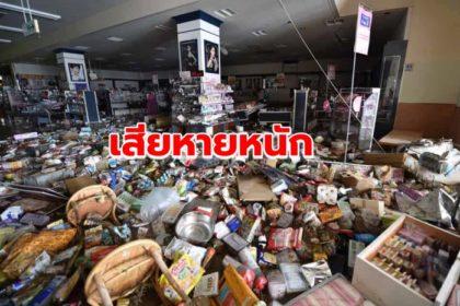 รูปข่าว 'ฮากิบิส' ทำธุรกิจญี่ปุ่นอ่วม  'ซัพพลาย' ติดขัดเปิดบริการไม่ได้