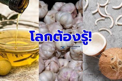 รูปข่าว เปิดของดีประเทศไทยที่โลกต้องรู้!!