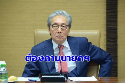 รูปข่าว 'สมคิด' โยนถาม 'บิ๊กตู่' หลังสั่งครม.เศรษฐกิจปรับปรุงการทำงาน!!