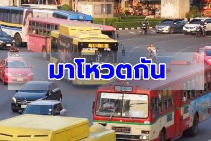 รูปข่าว เปิดโหวตเปลี่ยนรูปแบบ 'สายรถเมล์' ก่อนปรับใช้ 269 เส้นทางทั่วกรุง