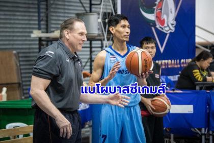 รูปข่าว 'แลมบ์' ลูกครึ่งไทย-อเมริกันติดโผบาสเกตบอลซีเกมส์