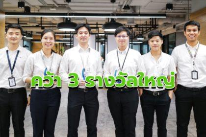 รูปข่าว 'กสิกรไทย' คว้า 3 รางวัลใหญ่ 'The Digital Banker'  ตอกย้ำผู้นำด้านดิจิทัล แบงกิ้ง