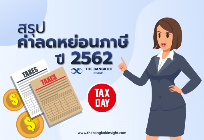 Taxinfo cover 01