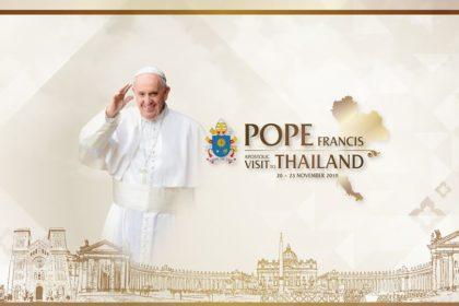 รูปข่าว เปิดกำหนดการ 'สมเด็จพระสันตะปาปาฟรังซิส' เสด็จเยือนไทยครั้งแรกในรอบ 35 ปี