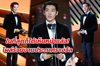รูปข่าว คลิปมาแล้ว! คิมอูบิน คัมแบ็คในรอบ 2 ปี โผล่ร่วมงานประกาศรางวัล!!