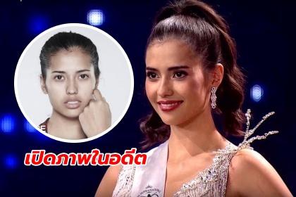 รูปข่าว ย้อนภาพ แอนโทเนีย โพซิ้ว เคยตกรอบรายการ The Face Thailand ก่อนคว้ามงฯ Miss Supranational