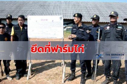 รูปข่าว 'กรมป่าไม้' ติดประกาศยึดที่ดิน 46 ไร่ ฟาร์มไก่ 'ปารีณา'