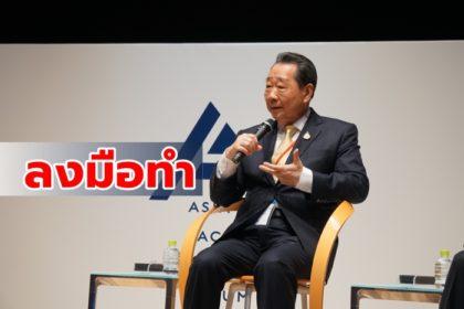 รูปข่าว 'เจ้าสัวธนินท์' มั่นใจความสำเร็จ 'โครงการไฮสปีด' จะดึงต่างชาติเข้าไทยเพิ่มขึ้น