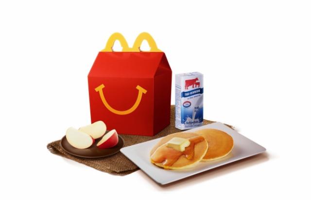 Happy Meal Set