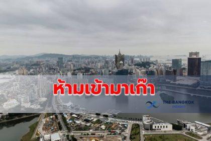 รูปข่าว 'ประธานหอการค้าอเมริกันในฮ่องกง' โดนปฏิเสธเข้ามาเก๊า