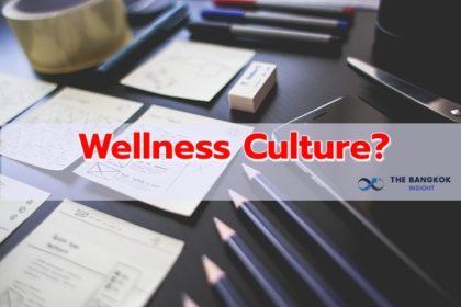 รูปข่าว ทำไมยุคนี้ต้อง 'Wellness Culture'