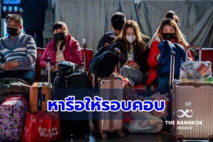 รูปข่าว ชงไอเดียงดออก 'Visa on Arrival' ให้ชาวจีน 'สมคิด' เตะสกัด บอกไปดูให้รอบคอบ