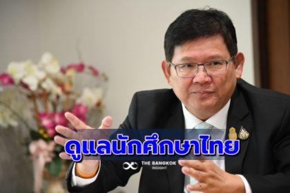 รูปข่าว 'อว.' ออกโรง สั่งดูแลนักศึกษาไทยในอู่ฮั่น ซัด 'ไวรัล' น่ากลัวกว่า 'ไวรัส'