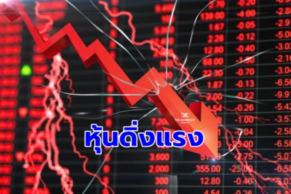 รูปข่าว ไวรัสโคโรนาถล่มตลาดหุ้นไทยเปิดดิ่ง 28 จุด