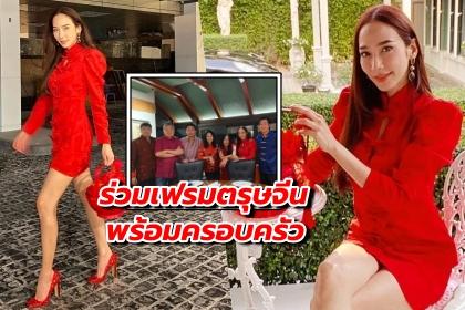 รูปข่าว อั้ม ร่วมเฟรมตรุษจีนพร้อมครอบครัว ไฮโซพก เตรียมเป็นว่าที่สะใภ้จีน?!