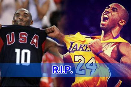 รูปข่าว วงการกีฬาเศร้า! 'โคบี้' ตำนานยัดห่วงฮ.ตก เสียชีวิตในวัย 41 ปี