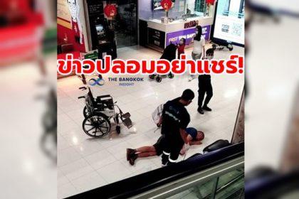 รูปข่าว 'ผอ.สุวรรณภูมิ' แจงภาพคนนอนบนพื้นสนามบิน ไม่ใช่ผู้ป่วยไวรัสอู่ฮั่น