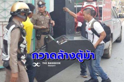 รูปข่าว 'ตู้ม้า' เกลื่อนอยุธยา 'สิระ' ประสาน 'ยุติธรรม-ตำรวจ' กวาดล้าง