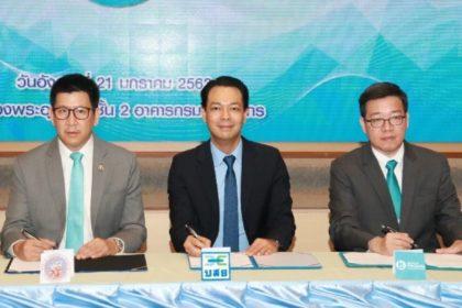 รูปข่าว บสย. หนุนแคมเปญ 'SMEs โปรดี บัญชีเดียว'