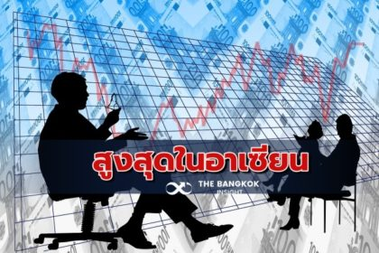 รูปข่าว 'อีคอมเมิร์ซไทย' แตะ 7.48 แสนล้าน พุ่งสูงสุดใน 'อาเซียน'