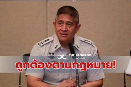 รูปข่าว 'กรมราชทัณฑ์' แจง 3 ข้อปม 'ช่อ' แฉ ช่วยนักโทษคดี1MDB