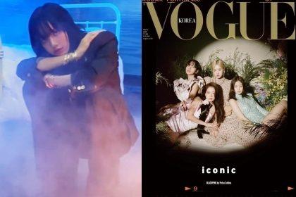 รูปข่าว ปังไม่ไหว! BLACKPINK ขึ้นปกนิตยสาร VOGUE KOREA ฉบับเดือนมีนาคม 2020