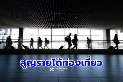 รูปข่าว 'ICAO' คาดไทยสูญรายได้ท่องเที่ยว 1,150 ล้านดอลลาร์ เพราะไวรัสโควิด-19