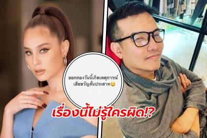 ขวัญ อุษามณี ยอมรับเป็นนางเอกเทกอง หลังผู้กำกับดังโพสต์ดราม่า เสียขวัญสั่นประสาท!? - The Bangkok Insight