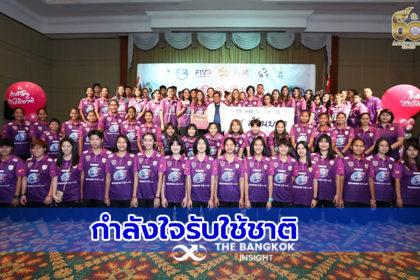 รูปข่าว ทัพลูกยางไทยชื่นมื่นรับรางวัลทุ่มเทรับใช้ชาติตลอดปี 22 ล้านบาท