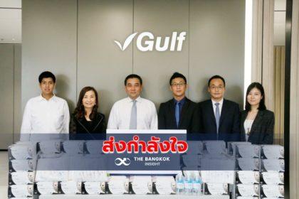 รูปข่าว 'กัลฟ์' มอบหน้ากากอนามัยให้จีน ส่งกำลังใจ สู้ภัยไวรัสโคโรนา