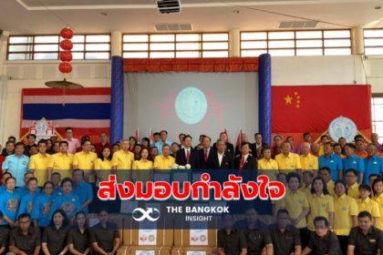 รูปข่าว 'พินิจ' นำสภาวัฒนธรรมไทย-จีน และส่งเสริมความสัมพันธ์ ร่วมบริจาคช่วยจีน