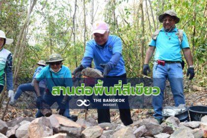 รูปข่าว 'ซีพีเอฟ' จับมือ 'ภาครัฐ-ชุมชน' สานต่อโครงการปลูกป่า เพิ่มพื้นที่สีเขียว