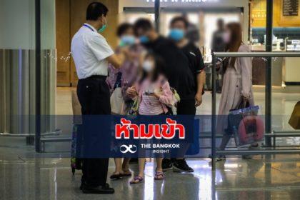 รูปข่าว 'เกาหลีใต้' ห้ามเข้า! ฮ่องกงหวั่น 'ไวรัสโควิด-19' ระบาดหนัก
