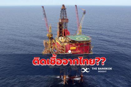 รูปข่าว พนง.แท่นขุดเจาะทะเลเหนือส่อติดเชื้อ 'โควิด-19' หลังเที่ยวไทย 'เชลล์' เจออีกที่โรงกลั่น ยอดโลกพุ่ง 71,230 คน