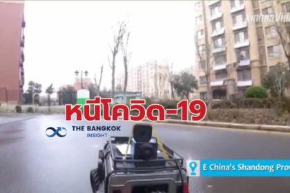 รูปข่าว สาวจีนหัวใสไม่ออกจากบ้าน ใช้ 'จี๊ปบังคับ' ขับไปซื้อซาลาเปา