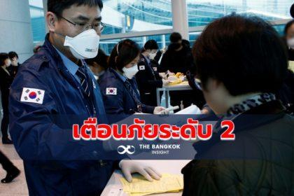 รูปข่าว 'สหรัฐ' ยกระดับเตือนภัยเดินทาง 'ญี่ปุ่น-เกาหลีใต้' เสี่ยง 'ไวรัสโควิด-19' ระบาดหนัก