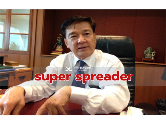 อดีตอธิบดีเดือด! จวกผอ.รพ. ทำตัวเป็น super spreader จี้ตั้งกรรมการสอบวินัย - The Bangkok Insight