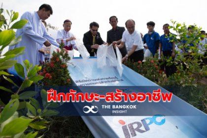 รูปข่าว 'IRPC' ร่วมมือ สังฆมณฑลอุดรธานี เปิดบ้านรับ 'คนพิการ' ฝึกทักษะ-สร้างอาชีพเกษตร