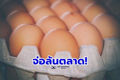 รูปข่าว 'วิษณุ' ขู่ฟัน 'ผู้ค้าคนกลาง' ขูดราคาไข่ไก่ ขอให้มั่นใจสินค้ามีพอ