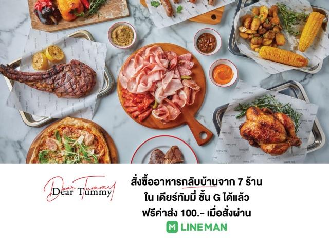 02 Dear Tummy