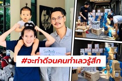 สะดุ้งเลยแม่! บุ้ง ใบหยก ฟาดแฮชแท็กแรง #จะทำดีจนคนทำเลวรู้สึก - The Bangkok Insight