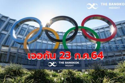 รูปข่าว กำหนดวันแล้ว 'โอลิมปิก 2020' จัดอีกที 23 ก.ค.ปีหน้า
