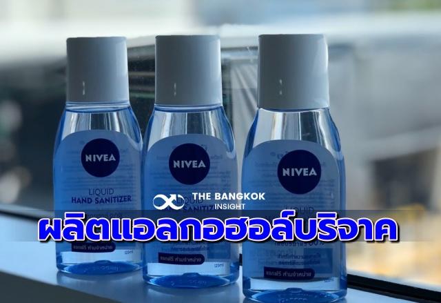 Hand sanitizer 5