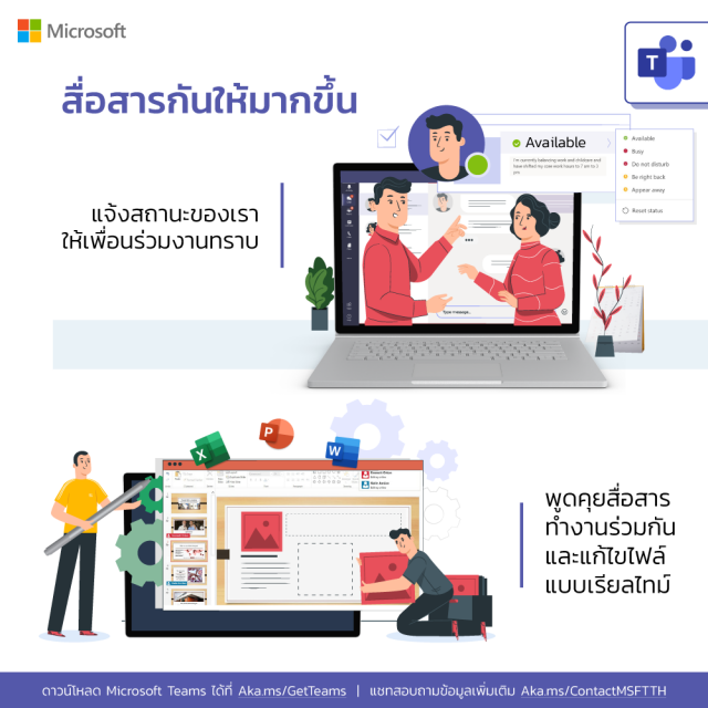 Microsoft Teams 4