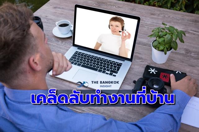 webinar 4216601 1280