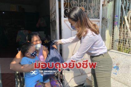 รูปข่าว โฆษกรัฐบาล ลงพื้นที่เขตคันนายาว มอบถุงยังชีพถึงหน้าบ้าน ช่วงกักตัวอยู่บ้าน